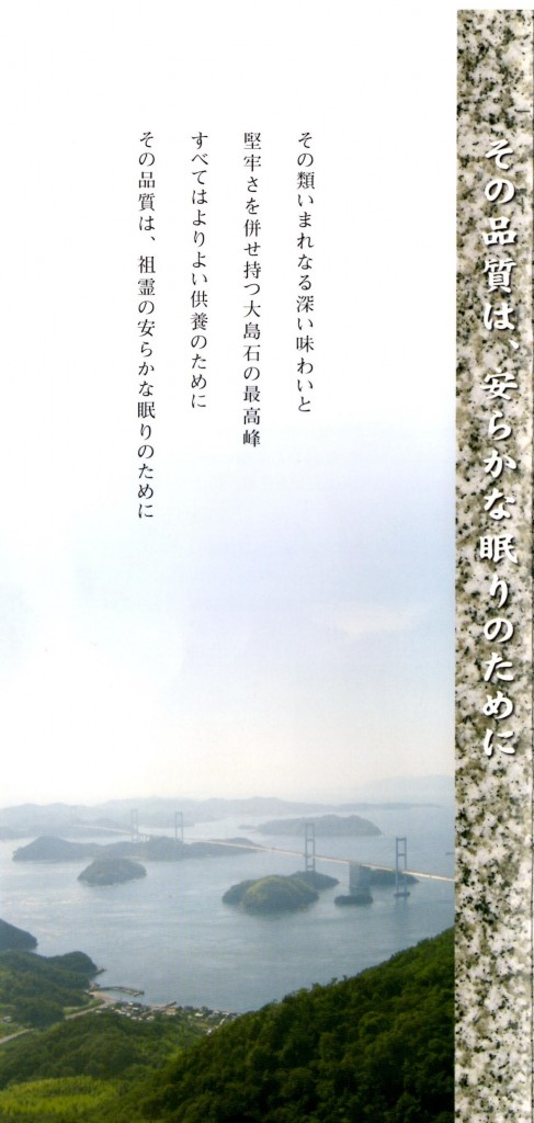 img005 (2)